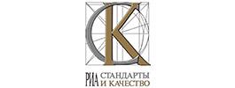 РИА «Стандарты и качество»